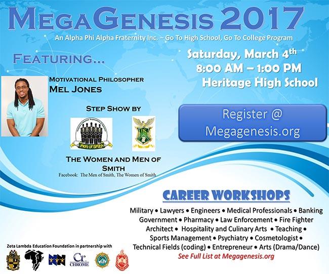 MegaGenesis 2017